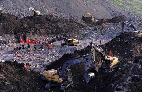 新疆哈密地区绿洲第三产业发展总公司锰矿